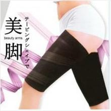 Japan DOYEN Taiping Thighs Shaper (Black)