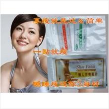 Slim Patch-Extra Strong Losing Weight Diet