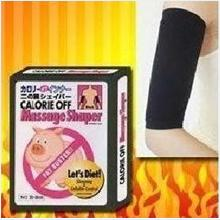 Fat Buster Calorie Off Massage Shaper - Arm