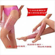 Sauna Shape Up PVC For Thigh / Calf