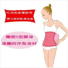 Sauna Shape Up PVC Waist Wrap