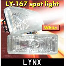 PARA PR-111 4.8x1.5 White Spot Light/ Fog Lamp [Free H3 Bulb]