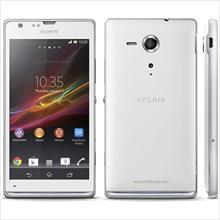 Brian Zone - Original Sony Xperia SP