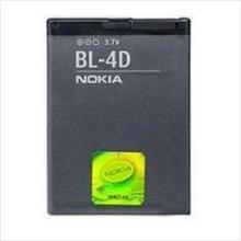 Brian Zone - NOKIA BL - 4D Battery