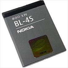 Brian Zone - Original NOKIA BL - 4S Battery