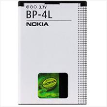 Brian Zone - Original NOKIA BP - 4L Battery
