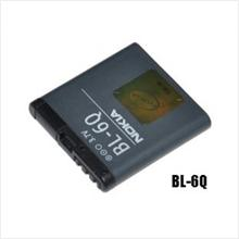 Brian Zone - Original NOKIA BL - 6Q Battery