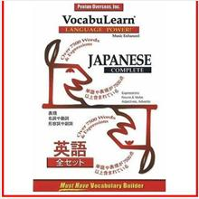 Vocabulearn Japanese Level 1,2 and 3 [AUDIOBOOK] (Audio CD)with Books