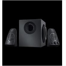 # Logitech Speaker System Z623 THX-Certified 2.1 # Cheapest!