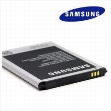 Samsung Galaxy Note 2  Original Battery with NFC