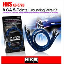 HKS Mega Thick 8GA 5-Point Grounding Cable Save Fuel + HP [HKSXB-572B]