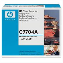 HP C9704A Imaging Drum (Genuine) for CLJ 1500 2500