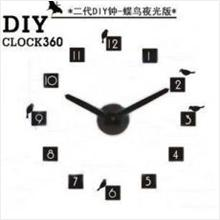 C008 Korean DIY digital clock (glowing version)