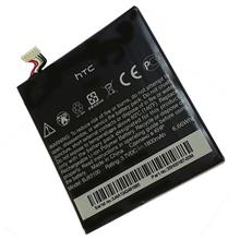 Original HTC One X S720e Battery 1800mAh BJ83100 *NEW RESTOCK