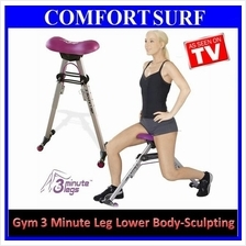 Home Office Gym 3 Minute Leg Iron Reshape Magic Lower Body Weight