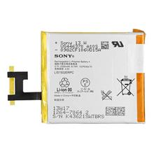 Original Sony Xperia Z L36h Battery Replacement 2330mAh