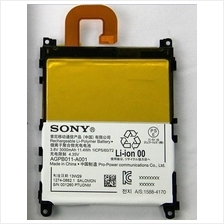 Sony Xperia Z1 L39 L39H C6903 C6902 Battery Replacement /