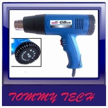 Hot air gun heater gun automotive films tool roasted