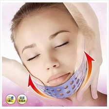 Japan Sleeping Hammock Face Mask / Neckline Slimmer