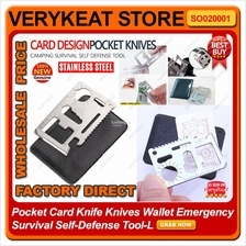 New Pocket Card Knife Wallet Emergency Survival Self-Defense Tool - L