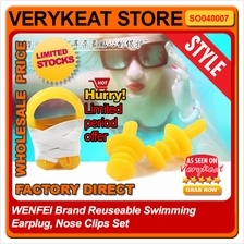 WENFEI Brand Reuseable Swimming Earplug, Nose Clips Set
