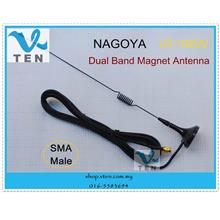 NAGOYA UT-108UV U/V Walkie Talkie Car Mini Antenna For YAESU PUXING