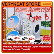 Washing Machine Washer Dryer Waterproof Sunproof Cover (Type B)