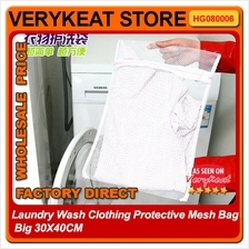 Laundry Wash Clothing Protective Mesh Bag Washing Cover Zipper 30X40CM