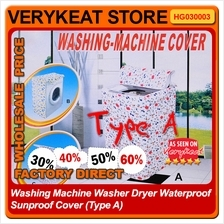 Washing Machine Washer Dryer Waterproof Sunproof Cover (Type A)