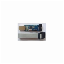 LC-01 51 AVR programmer, ISP download, USBASP Downloader