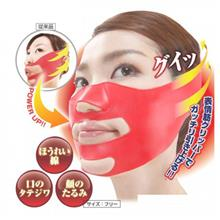 Japan 3D Silicone Face Slimming Mask
