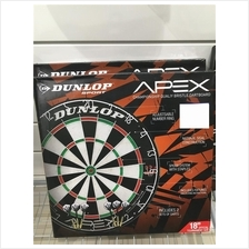 Dunlop Tournament DartBoard 18' RM115