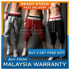 Casual Mens 3/4 Knee Jogger Sport Shorts Baggy Gym Harem Pants Rope Tr)