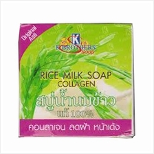 1 Dozen K Brothers Rice Milk Collagen Soap *Free Pos