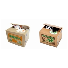Cute Steal Coin Panda Piggy Bank Cute Cat Coins Bank Coins Saving Box
