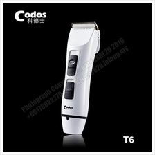 Codos T6 Professional Cordless Hair Clipper (Dual Batteries)