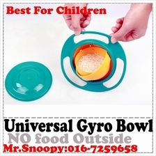 Universal Gyro Bowl 360 Degree Technology Infant Baby Spill Proof Bowl