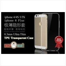 iPhone 5 5S 6 6S 6+ Samsung Galaxy S4 S5 Note 4 Xiaomi 0.3mm TPU case