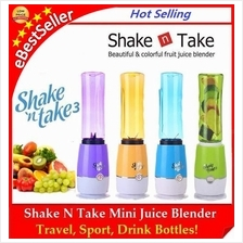 NEW Shake N Take 1 & 3 Juice & Fruit Blender with Bottles + Free Gift