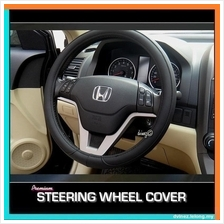 GIBON PREMIUM ULTRA SLIM FIT ANTI SLIP LEATHER STEERING WHEEL COVER