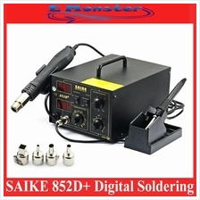 SAIKE 852D+ Soldering Machine & Hot Air Rework Station + Accessory