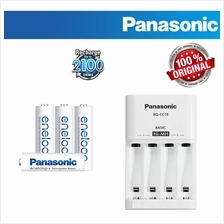 Basic Charger + 4 x Panasonic Eneloop 2000mAh AA Rechargable Battery!!