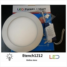12W LED Downlight Aluminum  High Quality 6500k