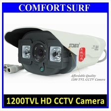 1200TVL 2pcs Big Array Lamp Outdoor Waterproof CCTV Camera Night View