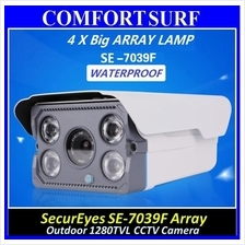 NEW 1080TVL 4pcs Big IR Array Lamp Outdoor Waterproof CCTV Camera