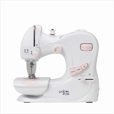 UKICRA UFR-601 Multi-Function Portable Mini Sewing Machine with Built-