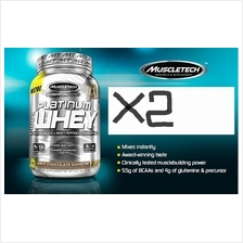 Muscletech Platinum Whey 5lbs (Amino + BCAA) (PROTEIN PROTIN)