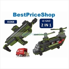 LEGO compatible LE GAO 2 in 1 Machine Gun MP7 & Chinook Helicopter toy
