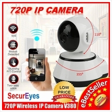PIR 1280*960P HD P2P Wireless IP Camera IR Night Vision/MicroSD Alarm
