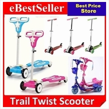 Kids Children Child Quality Trail Twist Scooter Fun Skate Ajustable